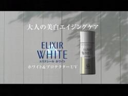 TAK-Elixir1105.jpg
