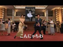 Takeru-Fits1102.jpg