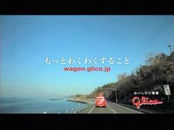 VT-Glico1105.jpg