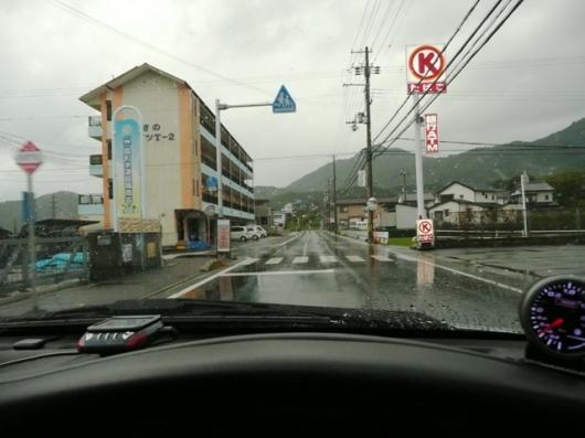 CN9A 雨