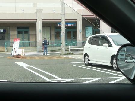 ショッピングセンター 駐車場
