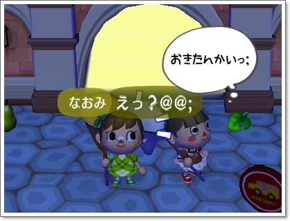 なおちやし4