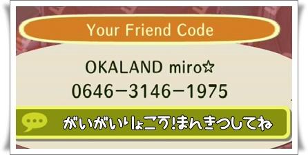 第3回コード