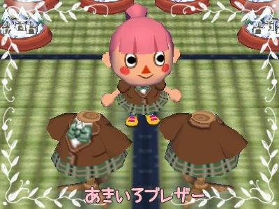 akiirobureza-.jpg