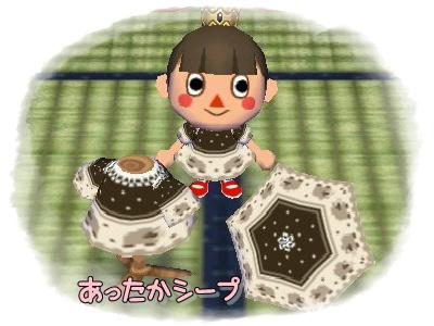 attakasi-pu.jpg