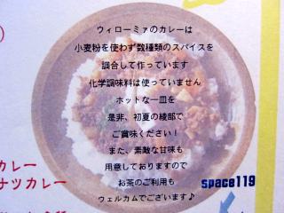 IMG_1667blog.jpg