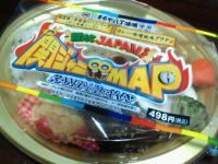 20110625MAP弁当