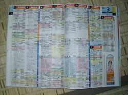 01010027_convert_20090926232452.jpg