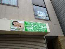 20110522 オアシス奈良_640