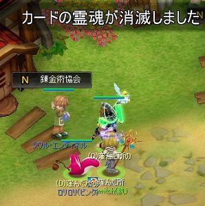 青魔+11-11