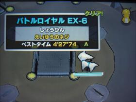 11suku5.jpg