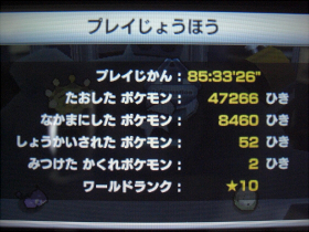 11suku6_20110822224317.jpg