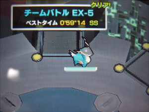 9suku1.jpg