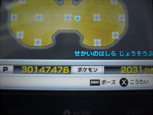 9suku2.jpg