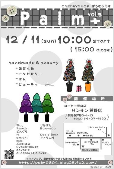 201111141741360bd.jpg