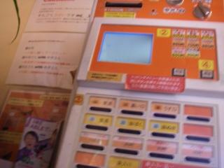 20091004_113258.jpg