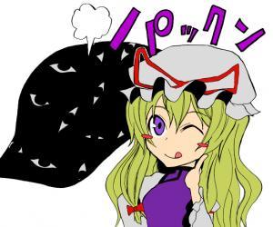 紫パックン