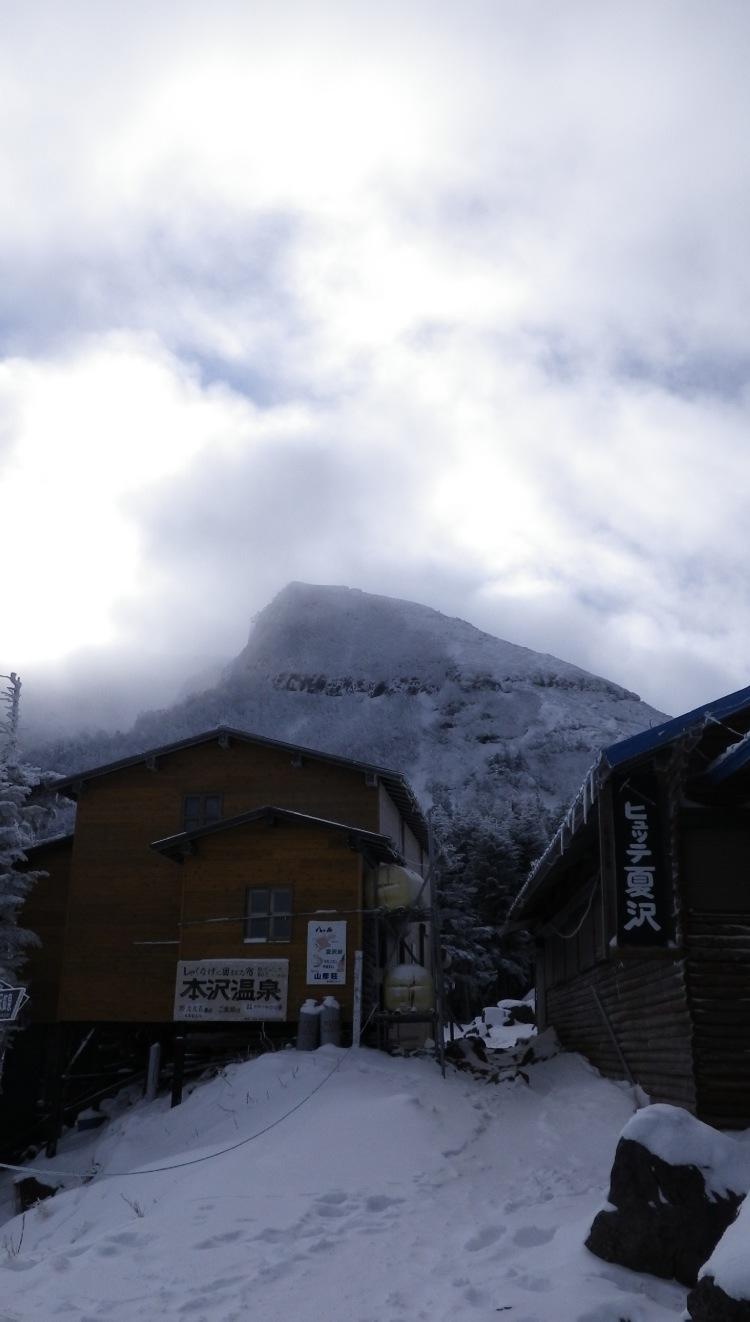 硫黄岳06
