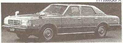 ルーチェ後期型1