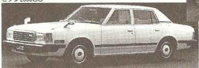 ルーチェ後期型3