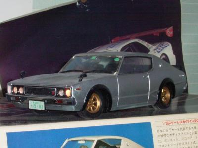 アオシマC110GTR12