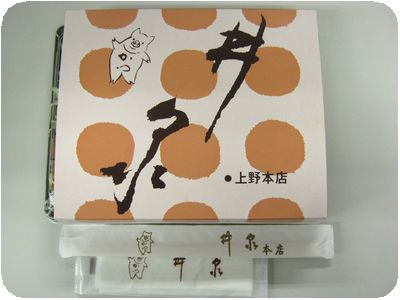豚生姜焼き弁当