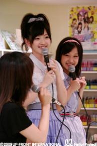 愛理ちゃんと舞ちゃんハロショイベント