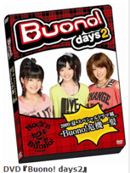 Rock'n Buono!グッズ01