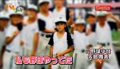 元野球少女 舞美ちゃん