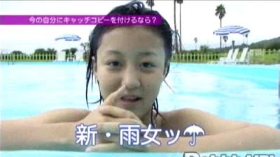 萩原舞DVD『萩原舞in八丈島』06