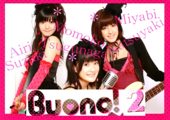 「Buono!2」発売記念TOP画