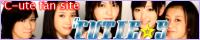 ℃UTIE☆Sバナー2