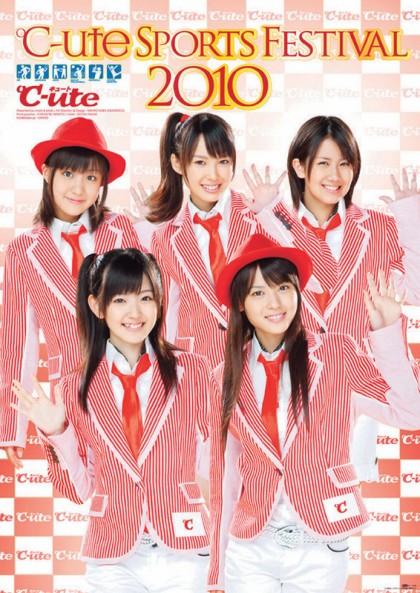 2010℃-uteカレンダー
