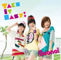 Take It Easy!通常盤