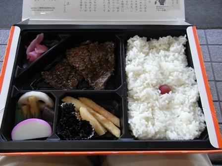 lunchbox02.jpg