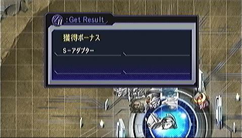 BBA撃破_02