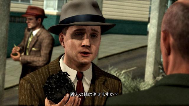 LA Noire_screenshot_PS3_180_JP