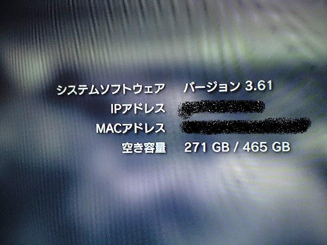 CA390374.jpg
