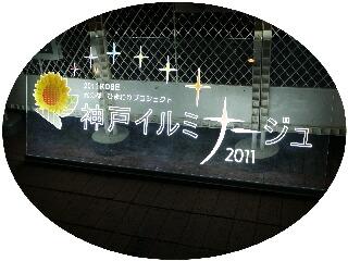 P1150504.jpg