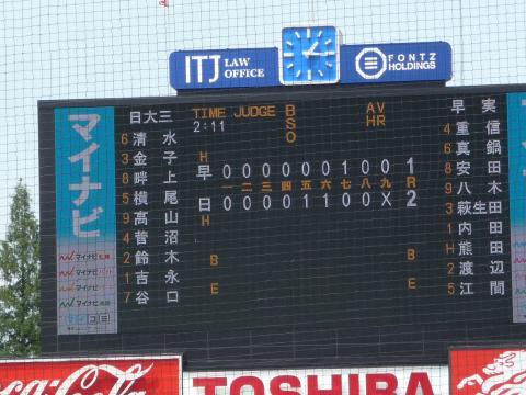 2011西東京決勝