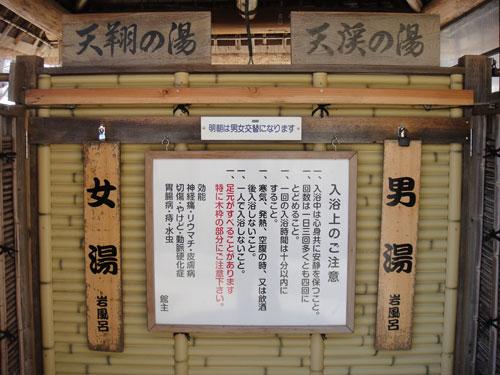 2012041012.jpg