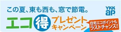 img_ecotoku01_R.jpg