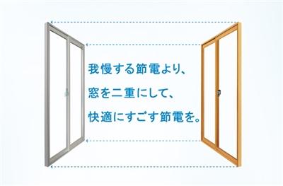 index_top_R.jpg