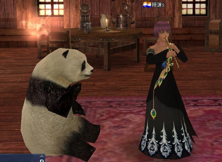 パンダと笛