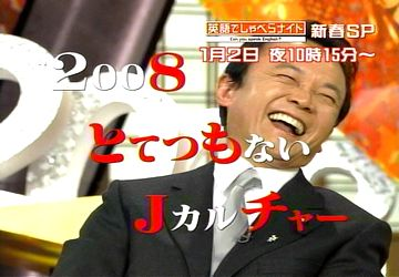 20071224-2