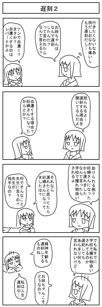 tikoku2.jpg