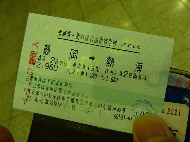 P1000593.jpg