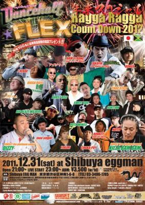 11-12-31-big_convert_20111129145424.jpg