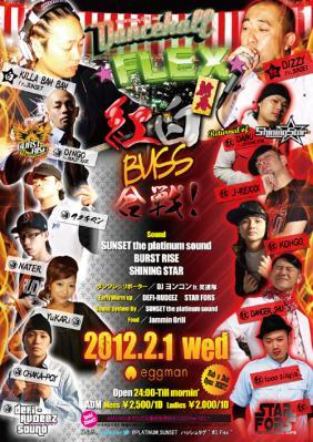 12-02-01-big.jpg