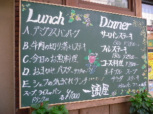 lunchメニュー